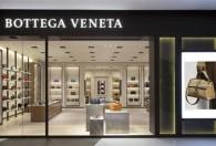 Bottega Veneta于哈尔滨卓展开设全新店铺