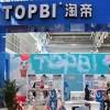 童装品牌TOPBI淘帝前三季度营收增长15%