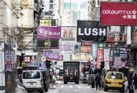 访港大陆游客11月增长25.8%,同期香港钟表珠宝销售额下降3.9%