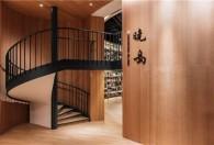 高端零售商集体哑火 诺德斯特龙假日季同店销售增长1.3%