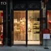 MANITO精品店入驻上海新天地 呈现精湛城市生活灵感