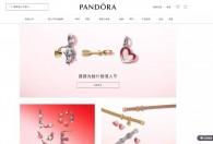 丹麦珠宝Pandora中国可比销售恢复增长,全新战略举措股价大涨