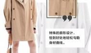 PEACE BIRD太平鸟女装2019春季新款搭配流行趋势画册