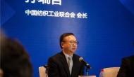 新制造·链未来 2019中国商务男装圆桌论坛探寻发展新路径
