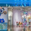 "PLAY LOUNGE""Paint""艺术主题店铺 换个角度看世界"
