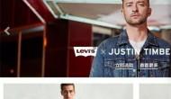 Levi's母公司正式上市