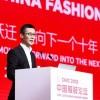 新一代的年轻消费者,如何看待中国本土设计师品牌?