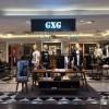 杉杉品牌之后,又一个宁波服装品牌GXG赴港IPO